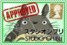 totoro_approved_by_sazleigh-d4a4613