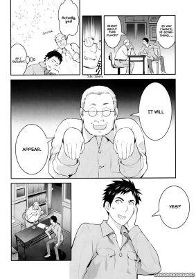 cnichijo_001_026