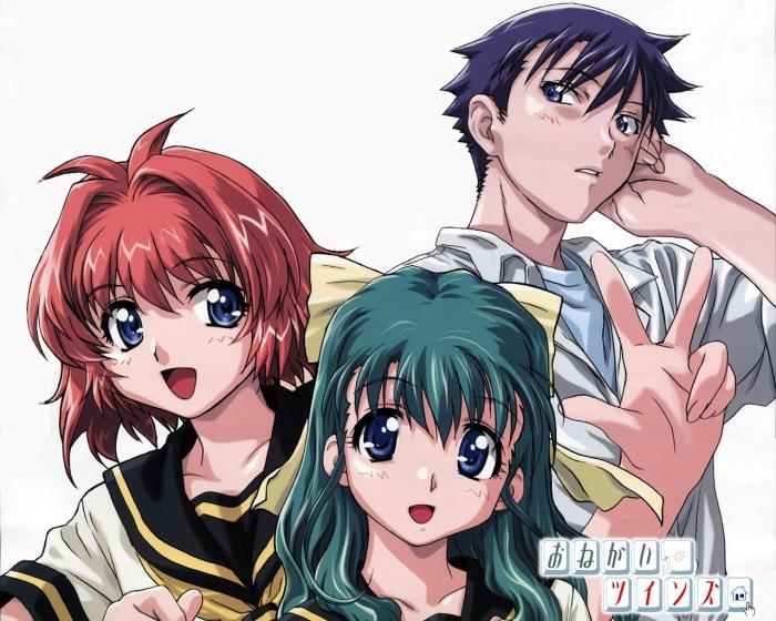 Onegai Twins - AnimesTk