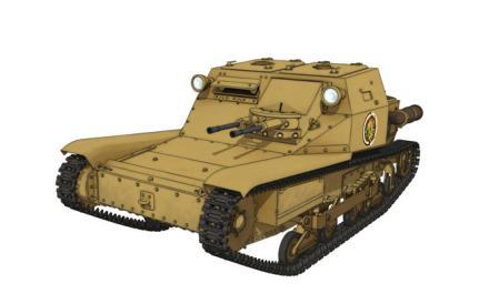 Carro Veloce L3/33 Tankette