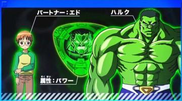 Hulk & Ed