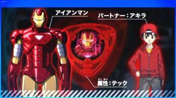 Iron-man & Akira