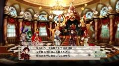 arcadias_no_ikusahime_screen_58