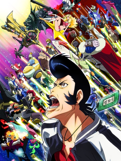 spacedandy_poster