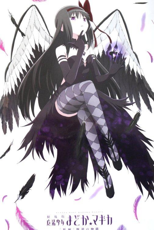 blog_anime001