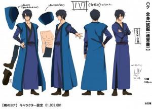 akatsuki-no-yona-characters-hak-2_m