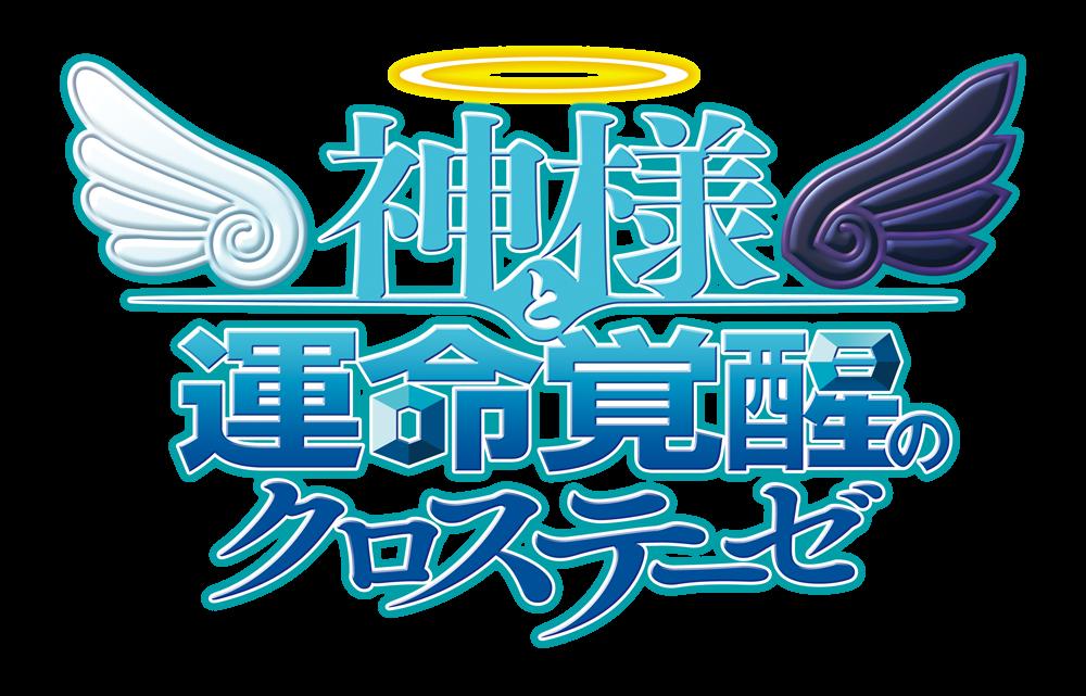 GFP2-Logo-1000x641