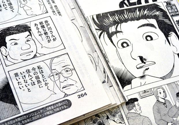 oishinbo-manga-fukushima-censor-nosebleeds-radiation-2