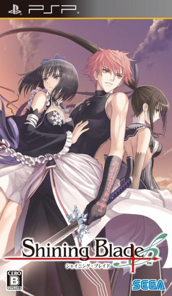 Shining_Blade_Cover_Art
