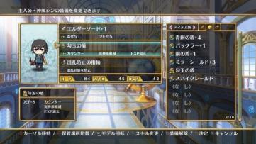 the-awakened-fate-ultimatum-ps3-jpn-screenshot-3