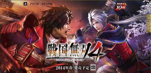 Samurai-Warriors-4-annonce-600x292