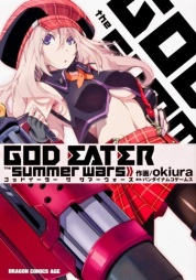 God Eater -The Summer War