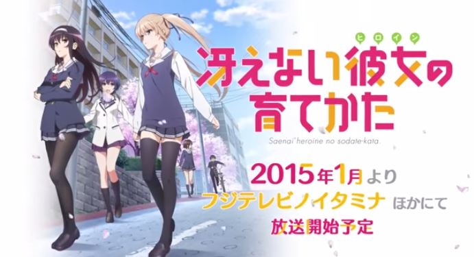 El-anime-de-Saenai-Heroine-no-Sodatekata-se-estrenara-el-8-de-enero