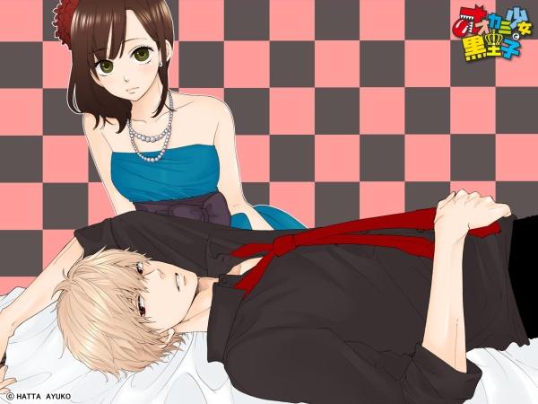 Ookami Shoujo to Kuro Ouji 1