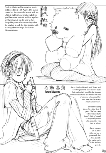 shoujosect-vol01-ch01-029
