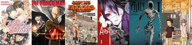 another-manga-volume-1-simple-226084
