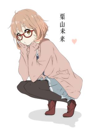 mirai_kuriyama_by_daniimon-d6ud33r